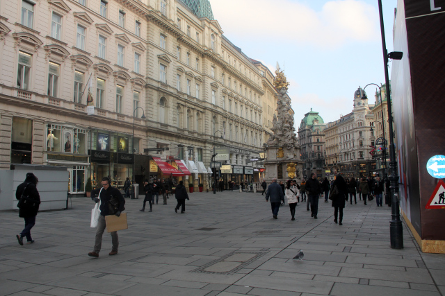 Pedestrian Zone in Vienna and Old City